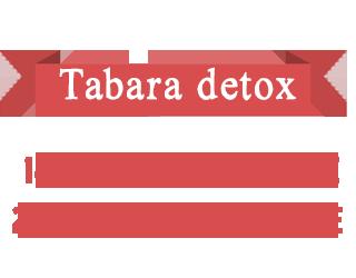 Detox Primavara 2017