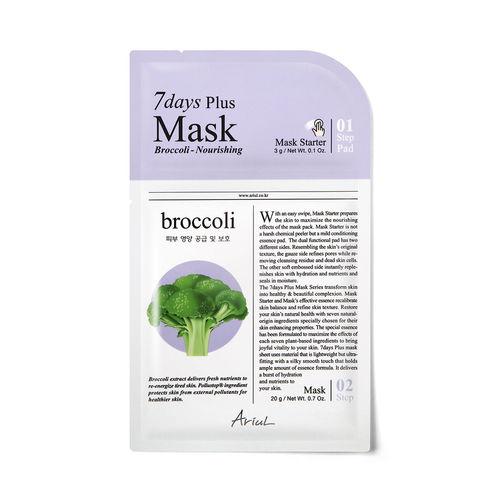 Mască Șervețel 7Days Plus Mask Broccoli, Hrănire și Vitaminizare, 20+3g | Ariul