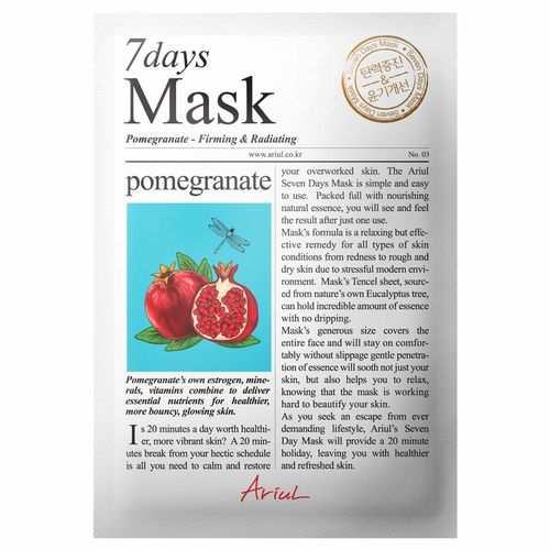 Mască Șervețel 7Days Mask Rodie, Fermitate și Luminozitate, 20g