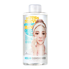 Apă micelară cu pH neutru Stress Relieving Purefull, 500ml | Ariul