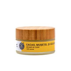 Spumă de Corp Cacao, Mușețel și Gălbenele, 100ml | Elixir H