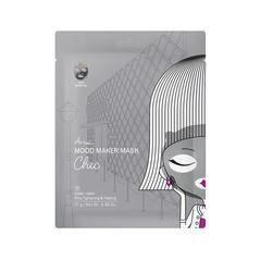 Mască Șervețel Mood Maker Mask Chic, Străngerea Porilor și Exfoliere Delicată, 17g | Ariul